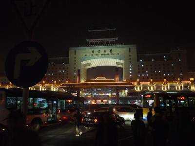 Beijing's main train station