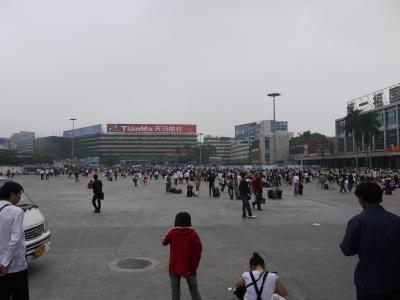 Train station square in Guangzhou