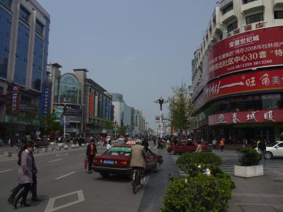 Downtown Guilin