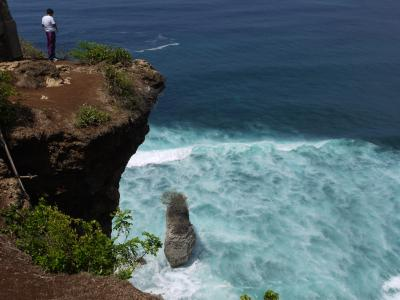 Cliffs at Ulu Watu