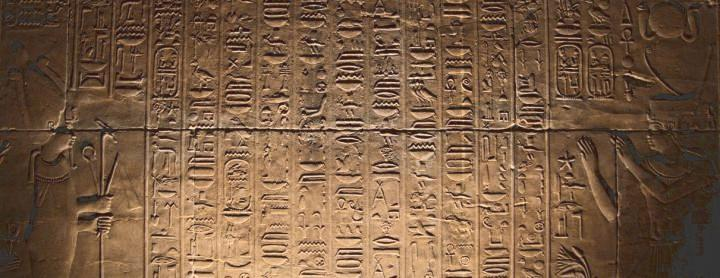Hieroglyphs in the temple of Philae
