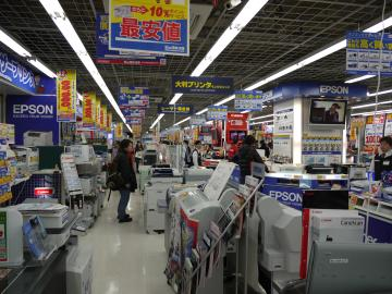 Electronics store in Ginza, Tokyo