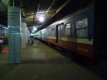 Ujedinjenja Express U Hue, Vijetnam